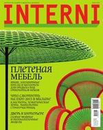 Interni 05-2015
