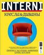 Interni 03-2015