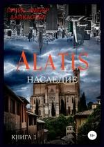 Alatis. Наследие. Книга 1