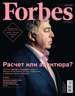 Forbes 01-2016
