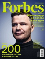 Forbes 10-2015