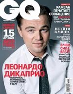 GQ 12-2015
