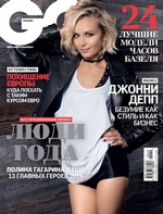 GQ 10-2015