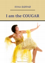 I am the COUGAR