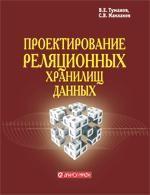 От Delphi 7 к Delphi 2006 для начинающих