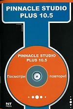 Pinnacle Studio Plus 10.5