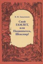 Бунеева, Пронина, Кузнецова: Русский язык. 2 класс. Учимся читать и понимать текст