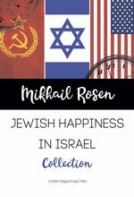 Jewish happiness in Israel