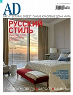 Architectural Digest/Ad 11-2015