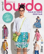 Burda. Спецвыпуск 05-2015