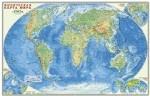 Настенная карта. Физическая карта мира. Ламинированная