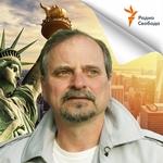 Судьба эсперанто и его автора