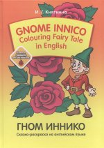 Gnome Innico - Colouring Fairy Tale in English