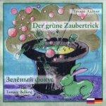 Зеленый фокус = Der grune Zaubertrick (книга на русском и немецком яз.)