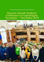 Russian-Danish Students Conference in Copenhagen. November – December 2018