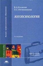 Биогеография: учебное пособие