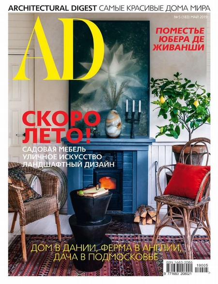 Architectural Digest/Ad 05-2019