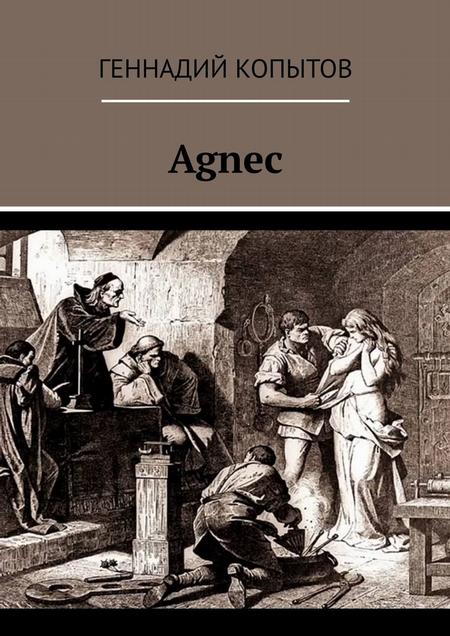 Agnec