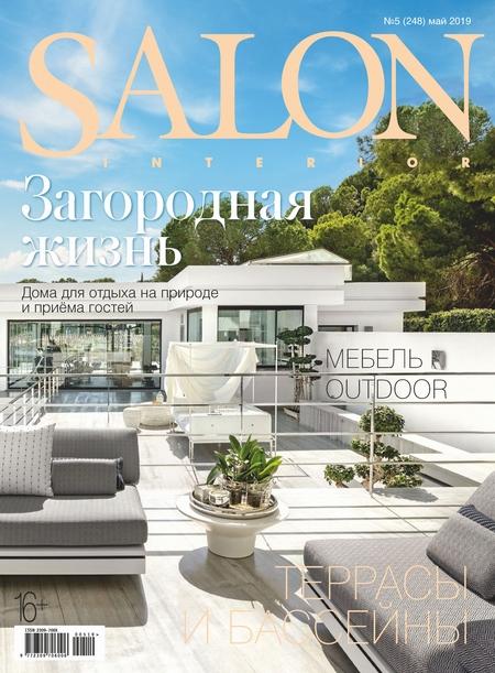 SALON-interior №05/2019