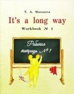 It`s a long way. Workbook №1