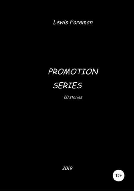 Promotion Series. Full
