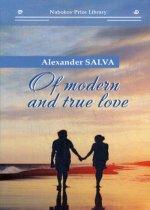 О настоящей любви = Of modern and true love