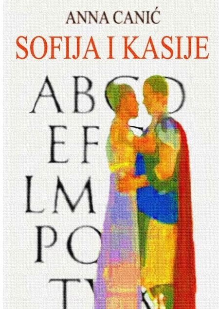 Sofija iKasije