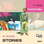 Stories / Рассказы. MP3