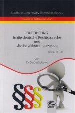Einf?hrung in die deutsche Rechtssprache und die Berufskommunikation. Введение в немецкий язык права и профессиональную коммуникацию