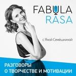 Тарковский и хэштег. Вика Привалова о том, как поставить свой первый спектакль в ЦИМе