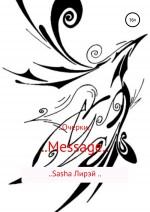 .. Message