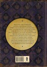 Доброключения и рассуждения Луция Катина