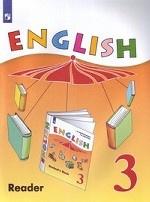 Английский язык. Книга для чтения. 3 класс. Пособие для учащихся общеобразовательных учреждений и школ с углубленным изучением английского языка. ФГОС