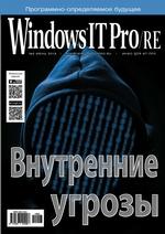 Windows IT Pro/RE №06/2019