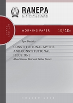 Constitutional Myths and Constitutional Illusions: About Heroic Past and Better Future