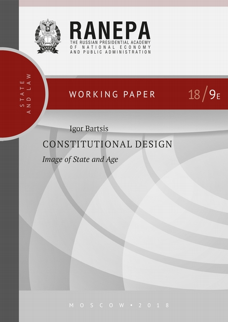 Constitutional Design: Image of State and Age