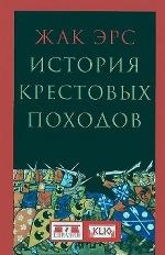 Военное дело в Древней Греции