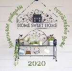 Home sweet home. Маленькие ритуалы счастливого дома. Календарь настенный на 2020 год (300х300 мм)
