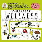Wellness календарь от Юлианны Плискиной. Календарь настенный на 2020 год (300х300 мм)