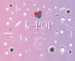 K-POP. Скетчпад (230х180мм, офсет 160 гр., 40 страниц, евроспираль)