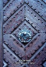 Ежедневник. Тайна старинной двери (оф. 2). А5, твердый переплет с ляссе, 224 стр