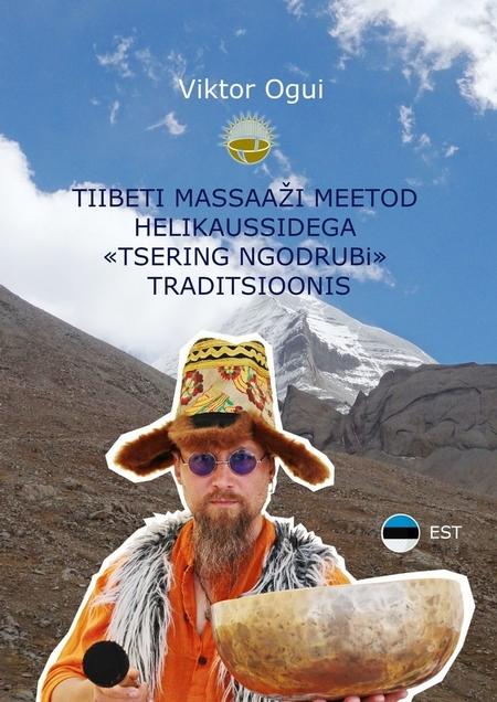 Tiibeti massaai meetod helikaussidega «Tsering Ngodrubi» traditsioonis