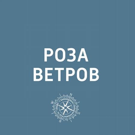 """""""Победа"""" с 5 июля начнет летать в Ригу"""
