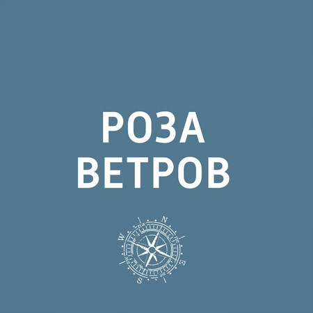 В отелях Петербурга не хватает мест на майские праздники