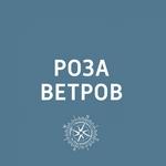 """""""Деревья-бабочки""""появились на набережной Тульского кремля"""