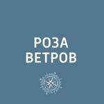 Музеи Москвы можно бесплатно посетить с 13 по 19 мая