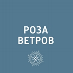 Фестиваль «Шаманы России» пройдет 29-30 июня