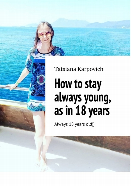 How to stay always young, as in 18 years. Always 18 years old))