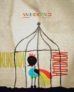 Коммерсантъ Weekend 27-2019