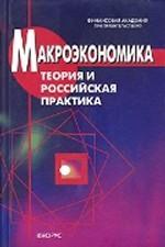 Карта партизанского района